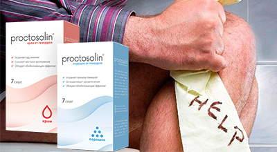 proktozolin-izobrazhenie-zapisi