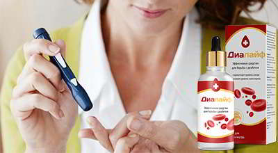 Диалайф от диабета