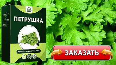 Мини ферма овощи купить на официальном сайте
