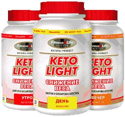 Капсулы Keto Light мини версия.