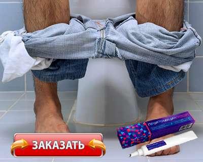 Крем Проктомицин купить по доступной цене.