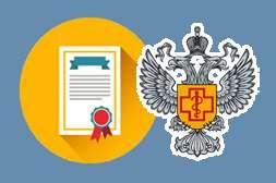 Получило одобрение и рекомендации к использованию средство Максипрост.
